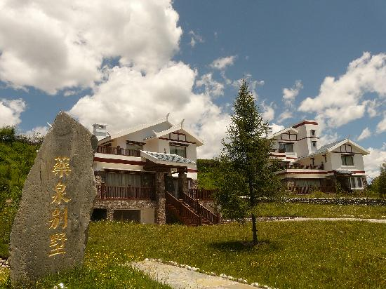 Yaoquan Mountain Village