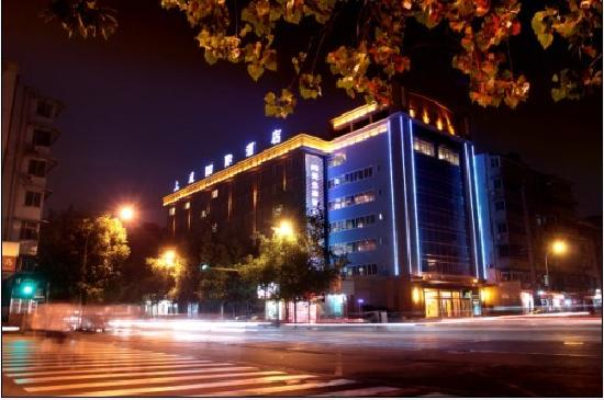 Photo of Minshan Sacen Grand Hotel Chengdu