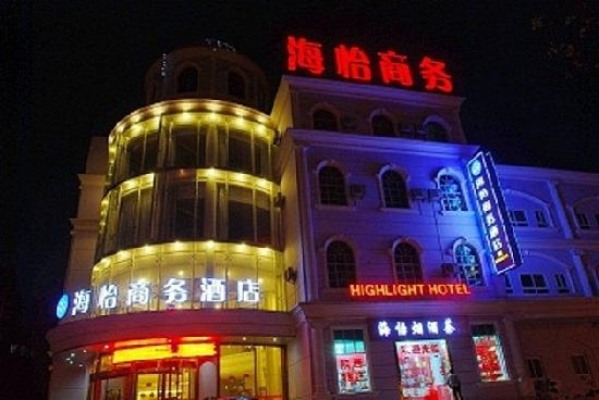 Haiyi Business Hotel