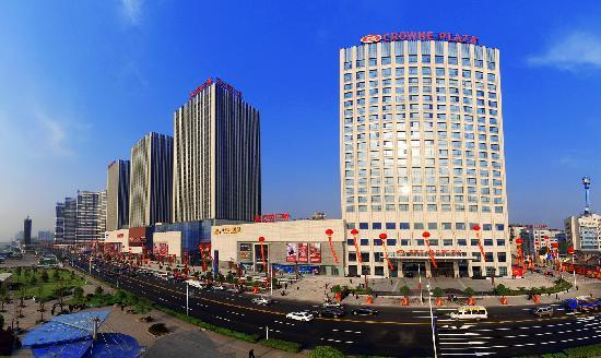 ‪Crowne Plaza Yichang‬