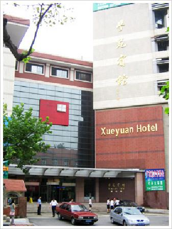Photo of Qingdao Xue Yuan Hotel