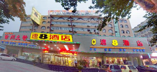 Fuxing South Road Suba Hotel