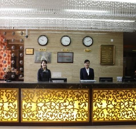Yuanhao Business Hotel