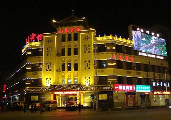 Photo of Shandong Binguan Jinan
