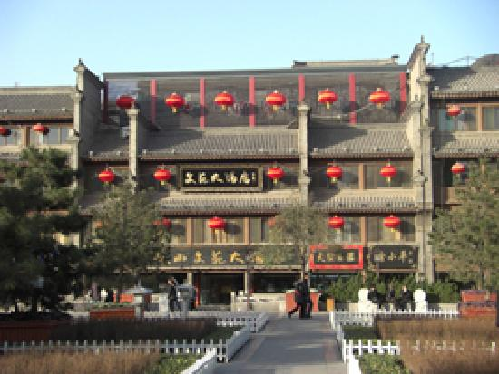 Wenyuan Hotel