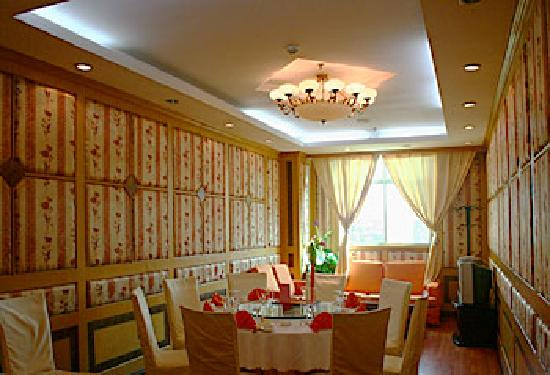 Xin Sheng Hotel Baojing