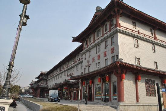 Photo of Tianbao Youth Hostel Xi'an