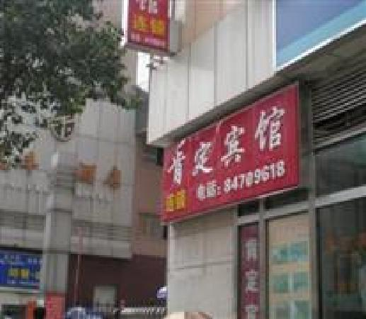 Kending Hotel Nanjing Xinjiekou
