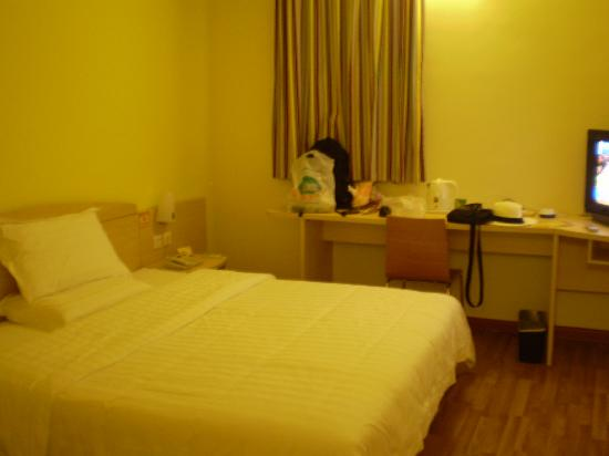 7 Days Inn Haikou Peace City Plaza