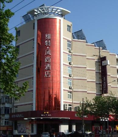 Wait Inn (Yantai Qinqnian Road)