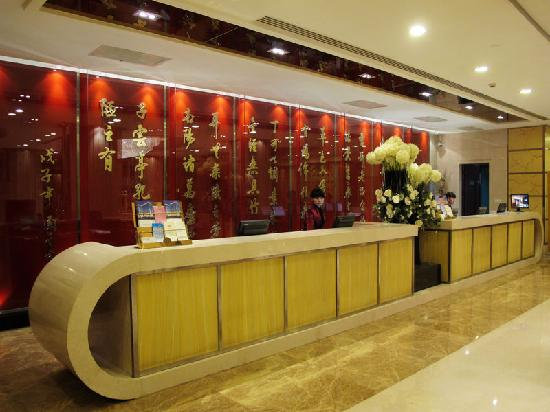 Sunda Gentleman International Hotel: 大堂前台