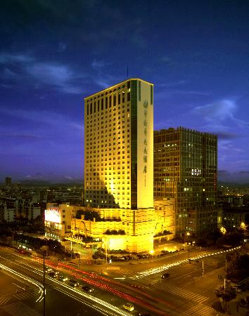 Photo of New Century Hotel Ningbo