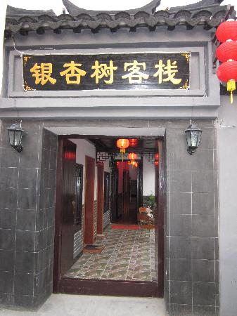 Yinxingshu Inn