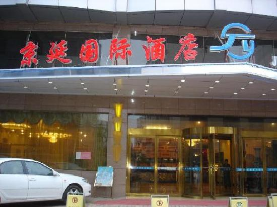 Jingyan International Hotel