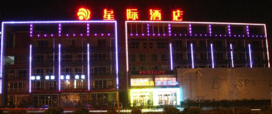 Yu'ang Star World Hotel
