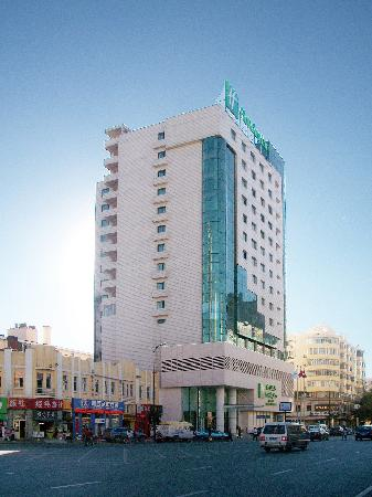 Photo of Holiday Inn City Centre Harbin