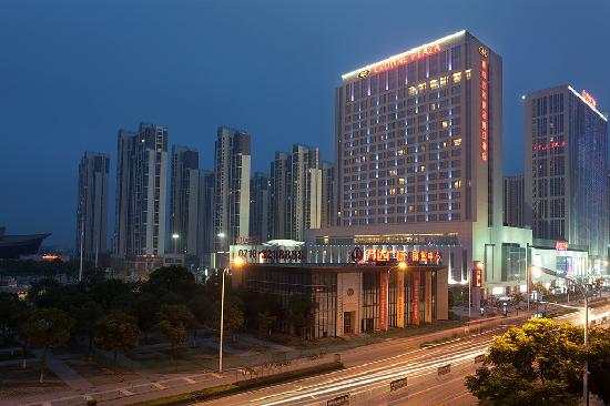 Photo of Crowne Plaza Hotel Xiangyang Xiangfan