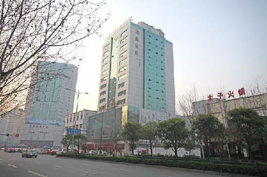 Photo of Jiu Long Hotel Chengdu