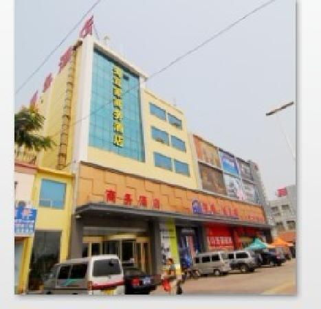 Haiyijia Business Hotel