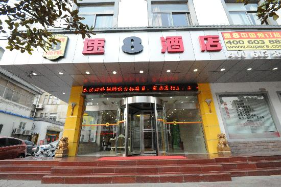 Super 8 Xuzhou Hubushan Walking Street