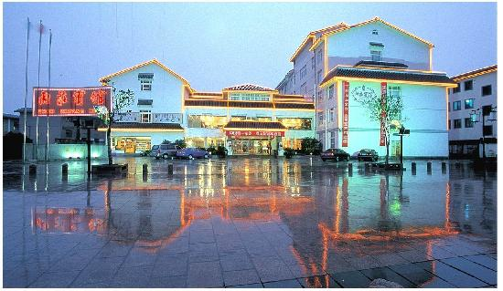 Photo of Zhouzhuang Hotel Kunshan