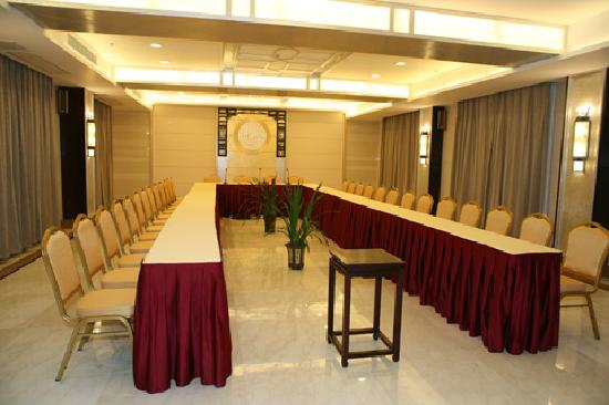 Photo of Shang Ke Tang Hotel Chizhou