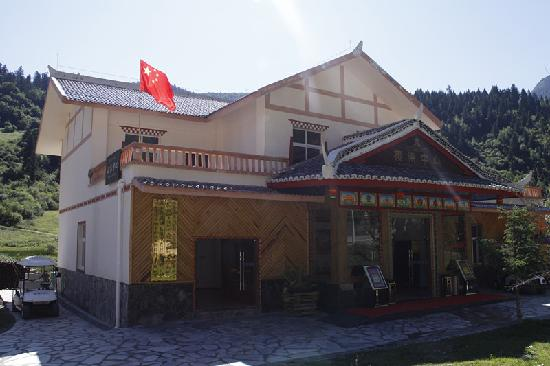YIHE International Resort Jiuzhai