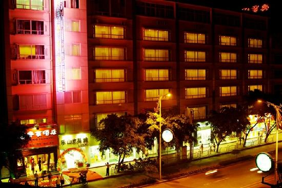 Photo of Xingfa Hotel Leshan