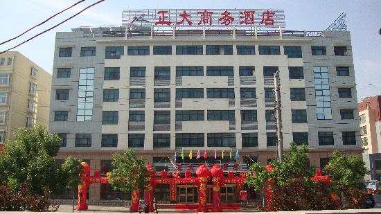 ‪Zhengda Business Hotel‬