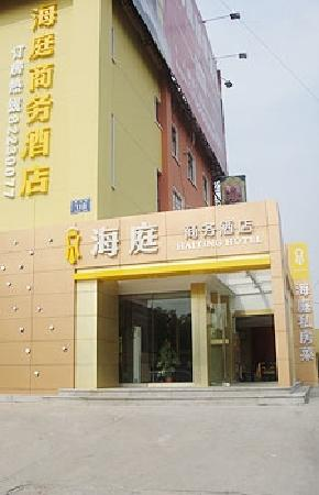 Photo of Haiting Business Hotel Nanjing