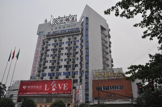 Tianfu Hotel