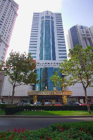 Photo of Qingdao Hotel
