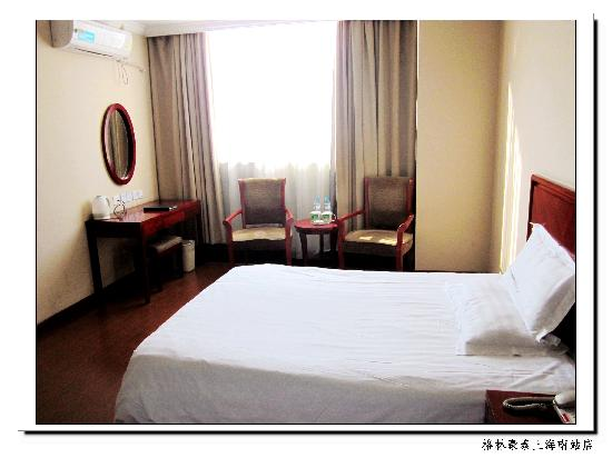 Photo of GreenTree Inn Shanghai South Station Express Hotel