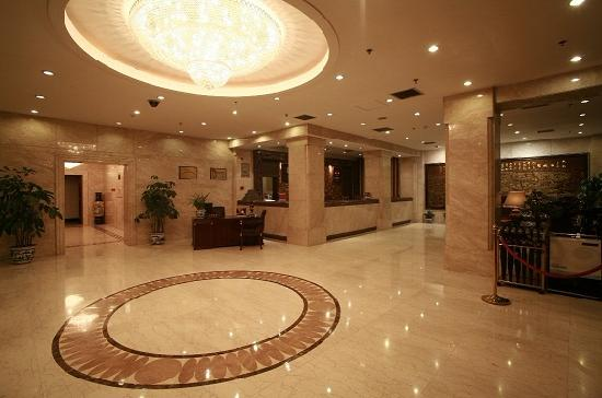 Photo of Furong Hotel Chengdu