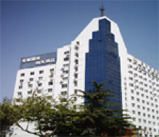 Photo of Champs Elysees Business Hotel Qingdao