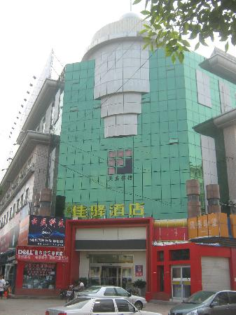 Grace Inn Dongying Xisan Road