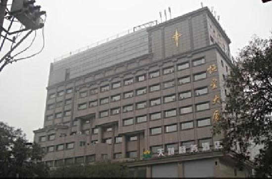 Xi'an Tianyu Business Hotel