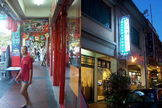 Ideal Backpackers Hostel: 美好家园背包街外