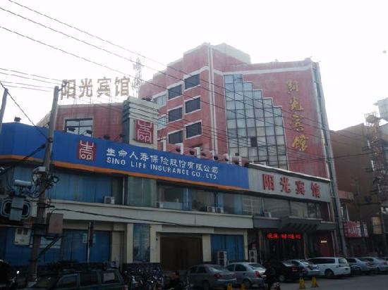Photo of Anyang Sunshine Hotel