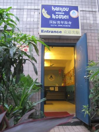 ‪Haikou Banana Hostel‬