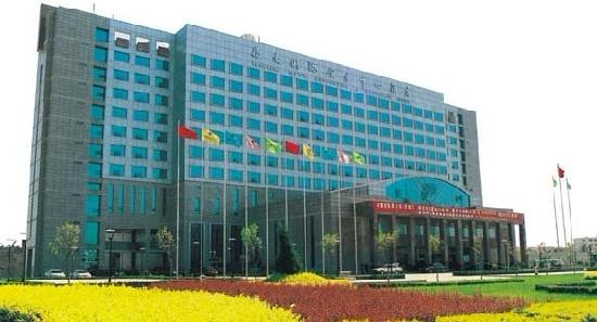 Yangling International Conference & Exhibition Center Hotel
