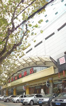 Photo of Tianzhidao Hotel Chengdu