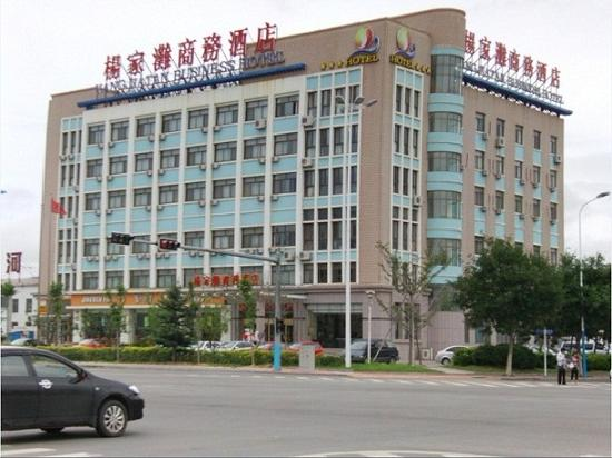 Yangjiatan Business Hotel