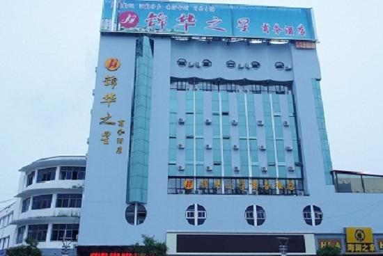 Jinhua Star Business Hotel