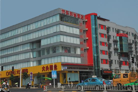 Home Inn Hefei Changjiang West Road Guogou Square