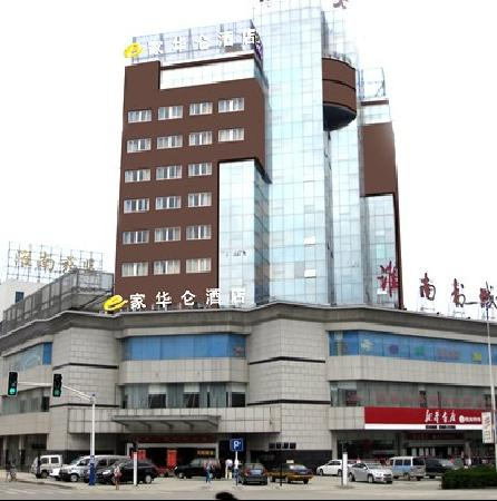 Home Inn Huainan Hualun Railway Station