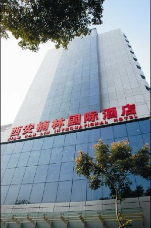 Photo of Nanlin International Hotel Xi'an