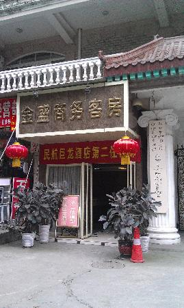 Photo of Ju Long Hotel Chengdu