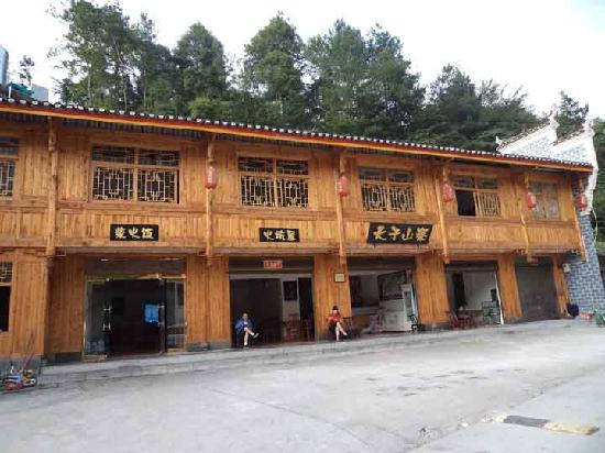 Tianzishan Stockaded Village