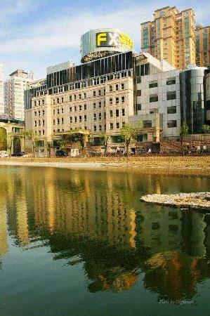 Photo of FuramaXpress Hotel Beijing Yansha